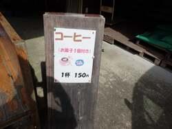 P9170034