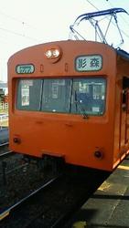 201112070956000.jpg