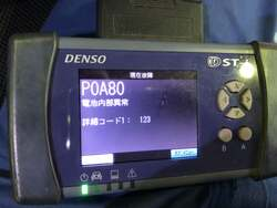 8DF2C8B0-4768-4FCB-832C-9FBA3B04010C