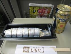 さんま寿司 IMG_7048