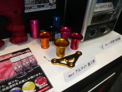 東京モーターサイクルショー2012!! 067.JPG