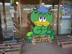 ツーリングin湯西川!!2012 春!! 080.JPG
