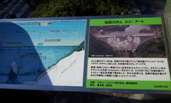 20121020_135954.jpg