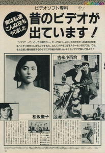 1987tv111.jpg