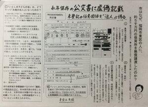 785D3F11-45E6-46EE-817C-A900B636762C