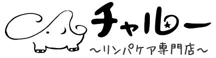 チヤルーロゴ