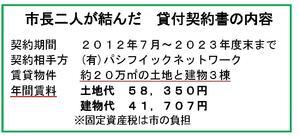 3FE5038C-165F-45E2-B654-7130519529C4
