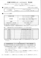 20171019163917_00001