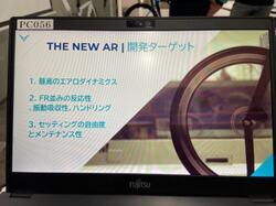 2020122新型AR DISC_200203_0041