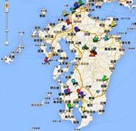 『九州モトランド連絡会 加盟施設所在地マップ』