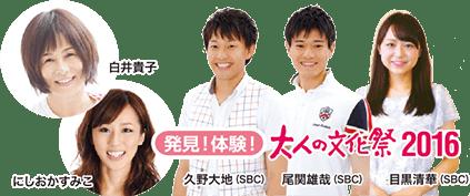 tv_cast
