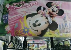 Keihin-Disney@20140331_2.jpg