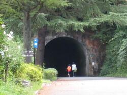 第一隧道へ IMG_6779