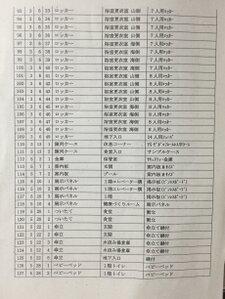 646CAD56-4289-4E87-B443-ED73BCA5BB57