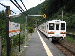 小和田駅 IMG_4033