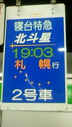 201212030816000.jpg