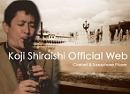 banner-shiraishi.jpg