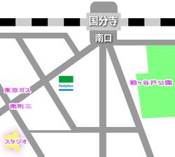 国分寺プレイススタジオ_map[1]