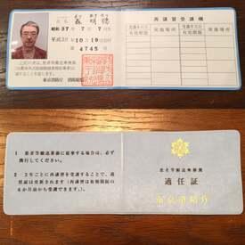 AEC8C7FE-1D49-4D51-B8F3-42DE0479FFD3