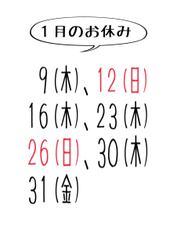 D42A9083-7A41-4E50-83EE-41D94E9DEA81