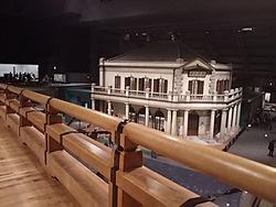 江戸東京博物館Ⅰ