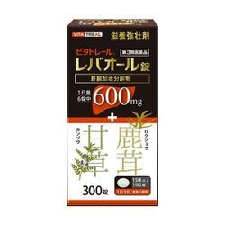 kikuya174_160