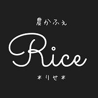 農かふぇRice(リセ)