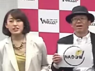 HADOW
