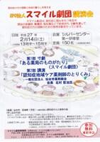 IMG_20141127_0004.jpg