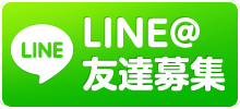 nk44 LINE