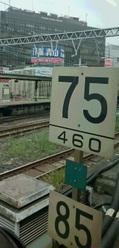 Shimbashi@0187