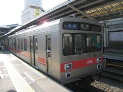 Toyoko-line(2013.1.13) 026.JPG