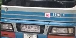DSC_0324 (1)