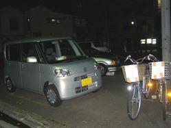 駐車場&自転車