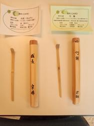茶杓削り講習会2