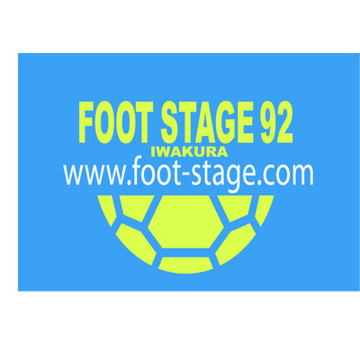 foot stage rogo