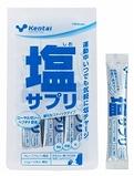kentai 塩サプリ