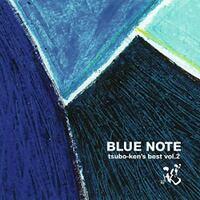 BLUE NOTE_Jacket