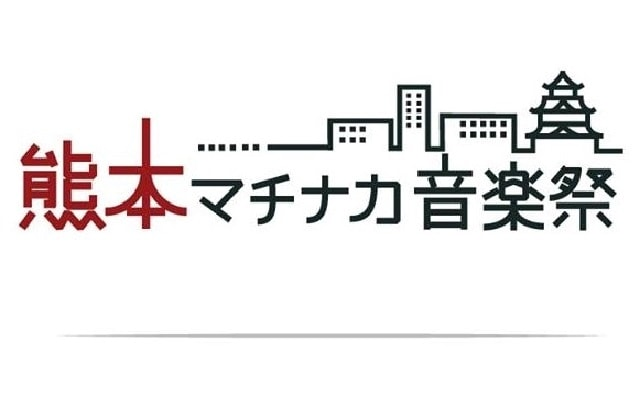 machinaka_ROGO_3_W640H407