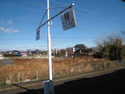 Asaoku&Chichitetsu 032.JPG