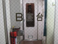 2011.10.4Chokai-sanroku 010.JPG