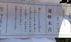 20130102_124705.jpg