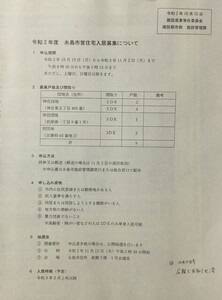 BF21C3FD-18AE-4CB7-8FA1-CDE7FA9B54DF