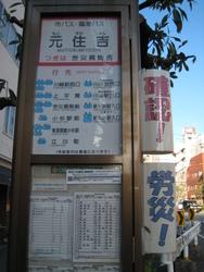 Asaoku&Chichitetsu 067.JPG
