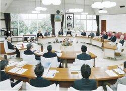 町勢要覧より 平成30年3月議会最終日
