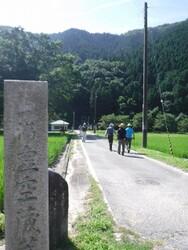 虚空蔵菩薩石柱