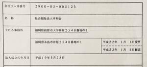 6C19256B-7424-4C4F-B572-58C699A1D0B7