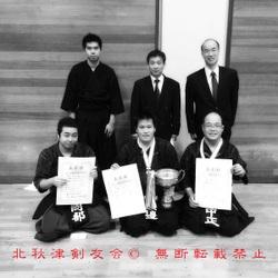 北秋津剣友会(秋季市民大会)