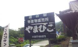 20130814_154840.jpg