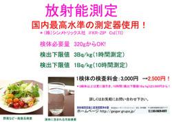kensa_img_a.jpg